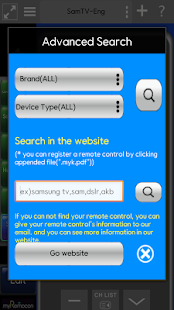 MyRemocon (IR Remote Control)- screenshot thumbnail