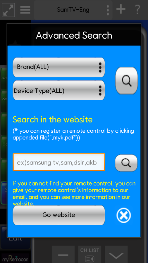 MyRemocon (IR Remote Control)- screenshot