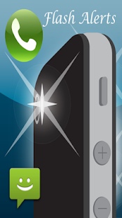 玩免費生活APP|下載在通話短信閃警示 app不用錢|硬是要APP