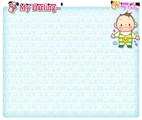 無料社交Appのマイダーリン アニメーションテーマ4 記事Game