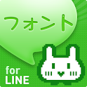 フォント for LINE_RixClip icon