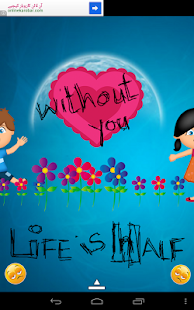 Greeting Cards Maker-Valentine - screenshot thumbnail