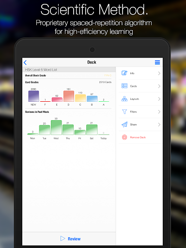 免費教育App|暗記App (Anki App) 背單詞|阿達玩APP