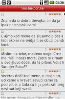 Screenshot of Sms Poruke