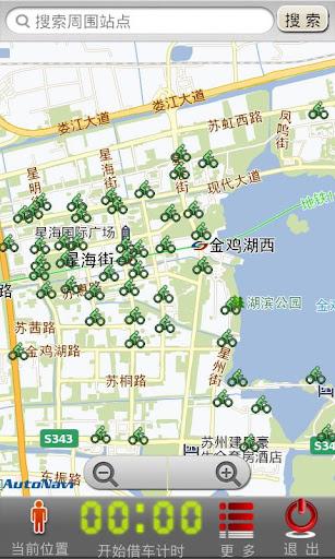 香港∥ 小資族必看!香港免費Wi-Fi 密技全攻略(輕度網路使用者適用 ...
