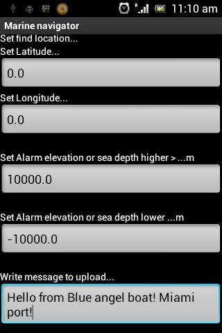 Marine navigator - Fish finder - screenshot