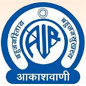 AIR FM and Vividh Bharati
