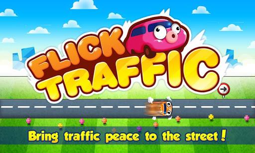 交通城市 Flick Traffic