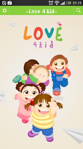 Video của Bé - Love for Kid