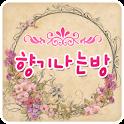 대전부동산 향기나는방-KBS방송출현,실력파여성4인운영 icon