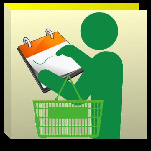购物の手書きお買い物メモ LOGO-記事Game