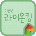 Lion king dodol launcher font icon