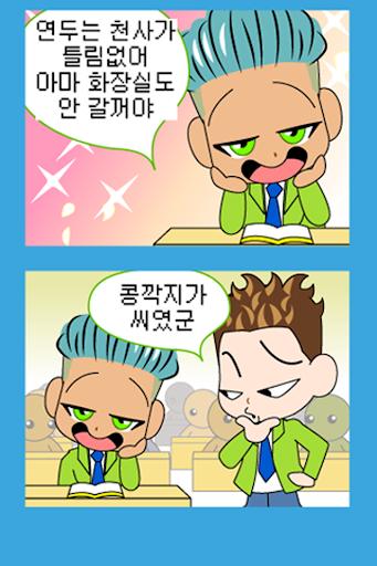 玩免費書籍APP|下載Zzang爆笑漫畵7 app不用錢|硬是要APP