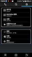 Screenshot of MyDialBox