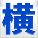 星援団-横浜ベイスターズ応援アプリ-2013年度版 logo