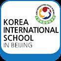 북경한국국제학교,KISB