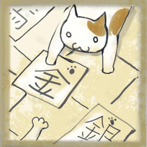 将棋メモ 工具 LOGO-玩APPs