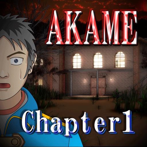 AKAME 館からの脱出 Chapter1【体験版】 冒險 LOGO-玩APPs