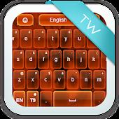 Keyboard Deep Orange