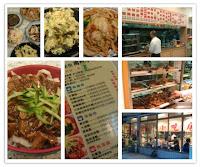 小凱悅南村小吃店