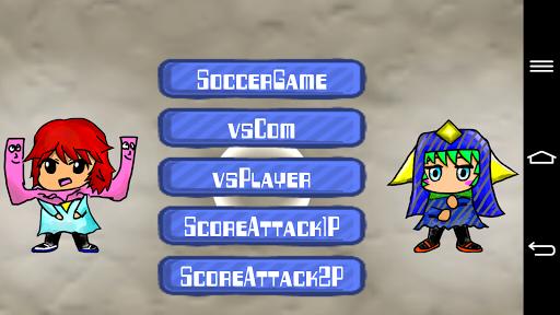 Unity De Soccer2D 【サッカーゲーム】
