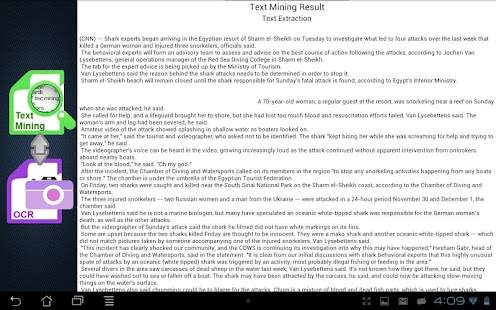 Smart OCR:Text Miner Pro- screenshot thumbnail
