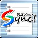 快走ノート Sync!