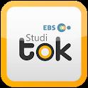 EBS 스터디톡 (스마트폰 전용) logo