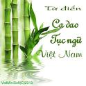 Tuyen tap ca dao tuc ngu Viet icon