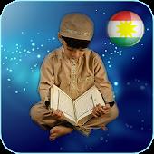 Meala Quran