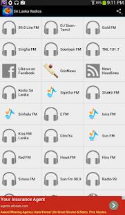 Sri Lanka Radio- screenshot thumbnail