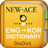 English->Korean Dictionary