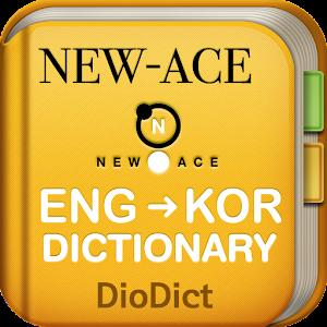 English->Korean Dictionary 書籍 App LOGO-APP試玩