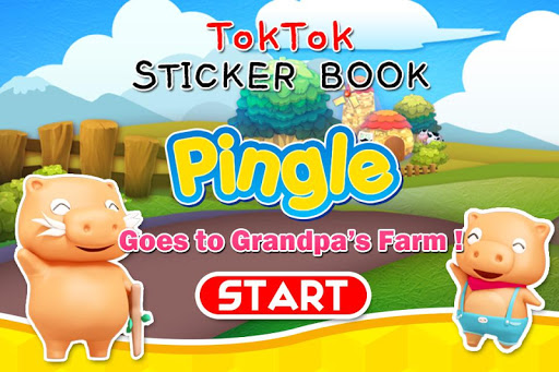 Pingle:Sticker01