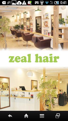 Zeal hair