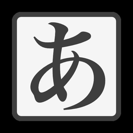 WriteKana: Kana Coach! app for Android
