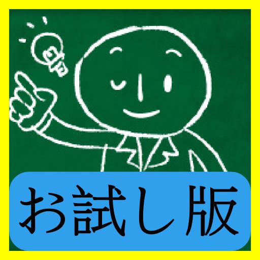 不便ぇキー(お試し版) 工具 LOGO-阿達玩APP