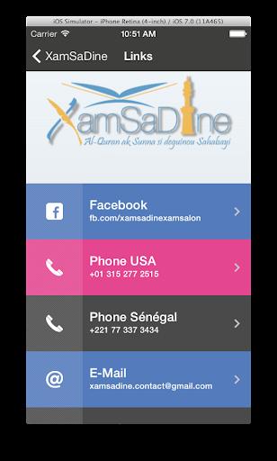 玩教育App|XamSaDine免費|APP試玩