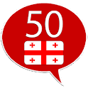 Georgiano 50 linguas icon