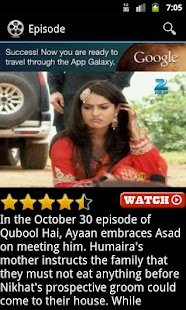 Hindi TV Shows - screenshot thumbnail