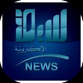 @ خبر عاجل