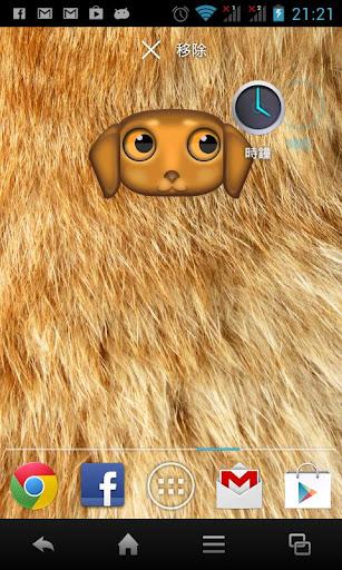 玩免費個人化APP|下載Zoo Live Wallpaper - Dog app不用錢|硬是要APP