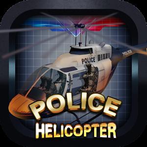 警用直升機 - 3D飛行 街機 LOGO-阿達玩APP