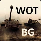 WOT Battle Guide
