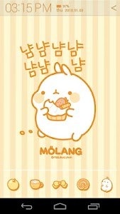 Molang Donut Yellow Atom theme screenshot 1
