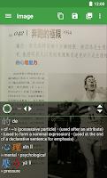 Screenshot of Hanping Chinese Camera
