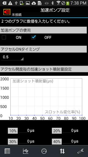 玩工具App|Enigma MAJESTY-S / S-MAX免費|APP試玩