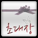 정빈이와 연식이의 청첩장 logo