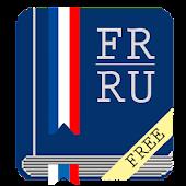 Франко-русский словарь Free