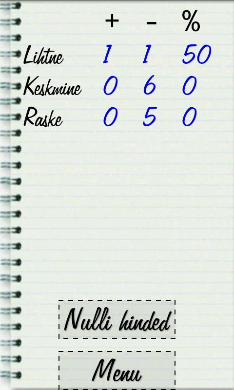 Poomine - Sõnade mäng- screenshot